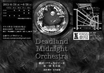 Deadland Midnight Orchestra