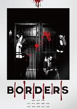 BORDERS~ボーダーズ