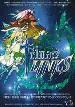 Trinity LINKS ‐トリニティ リンクス‐