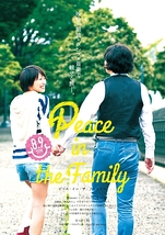 Peace in the Family