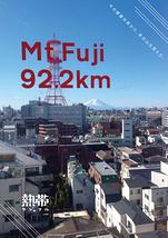 Mt.Fuji 92.2km