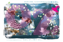 OZ♀4♂3