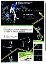 ヒグマ春夫の映像パラダイムシフト vol.67
