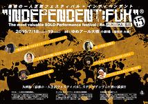 INDEPENDENT:FUK15