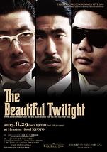 The Beautiful Twilight