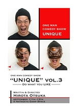 UNIQUE vol.3 ~ Do what you like ~