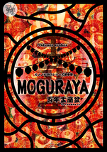 MOGURAYA