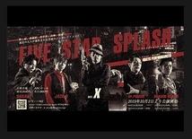 Five Star Splash!!