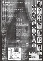 ヒミツボ -秘壺- 〜昭和歌謡短編集 其の二〜
