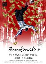 Bookmaker