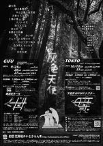 reflection of 灰色天使