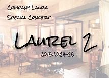 Laurel Ⅱ