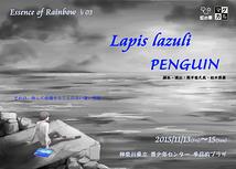Lapis lazuli/PENGUIN