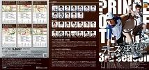 ミュージカル『テニスの王子様』3rdシーズン 青学(せいがく)vs聖ルドルフ
