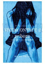 VIVID CONTACT-re:born-
