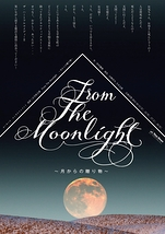 from the moon light