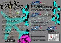 AchiTION! 『HIT CHART』