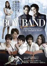 ボーイバンド BOY BAND