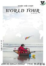 池亀三太ソロコント WORLD TOUR