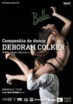 デボラ・コルカー・カンパニー『ベル』