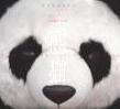 熊猫(パンダ)