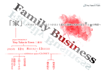 Family Business ~heads~ ~tails~