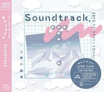 Soundtrack.