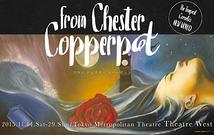 舞台「From Chester Copperpot」-「The Tempest」-「Cornelia」-「NEW WORLD」
