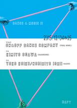 ON&OFF Dance Company/小池 陽子・石井 則仁
