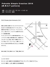 Fukuoka Simple Creation 2015 [M.M.S.T pattern]