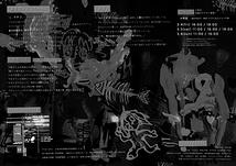骨折/量産型マチコちゃん