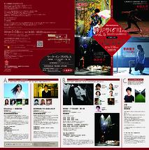 踊りに行くぜ!!Ⅱ(セカンド)vol.6