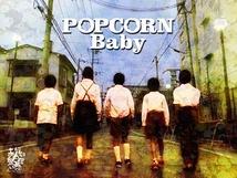 POPCORN BABY