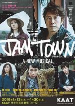 JAM TOWN
