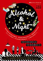 Alcohol&Night