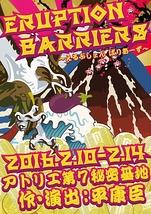 eruption barriers