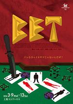 『BET』