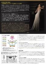 サン=サーンス/歌劇『サムソンとデリラ』