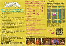 ユリイカ百貨店10th Stage [MOON]