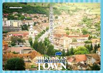 SHIKENKAN TOWN
