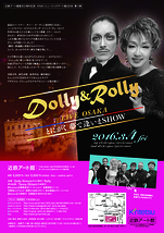 Dolly & Rolly LIVE OSAKA