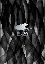 MuDA black chamber