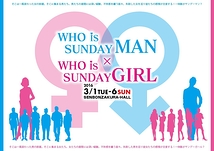 WHO IS SUNDAYMAN/GIRL
