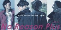 No Reason Plus