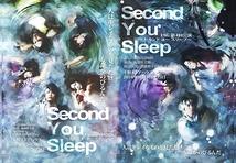 Second You Sleep ~セカンドユースリープ~