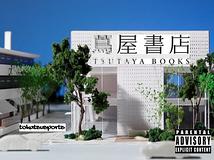 金町◯屋書店