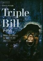 TRIPLE BILL 『P小山』