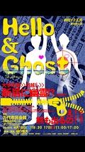 Hello&Ghost