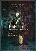 """櫻井郁也ダンスソロ『ホーリーバード』 SAKURAI IKUYA DANCE SOLO """" Holy Birds """""""