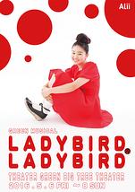 LADYBIRD,LADYBIRD